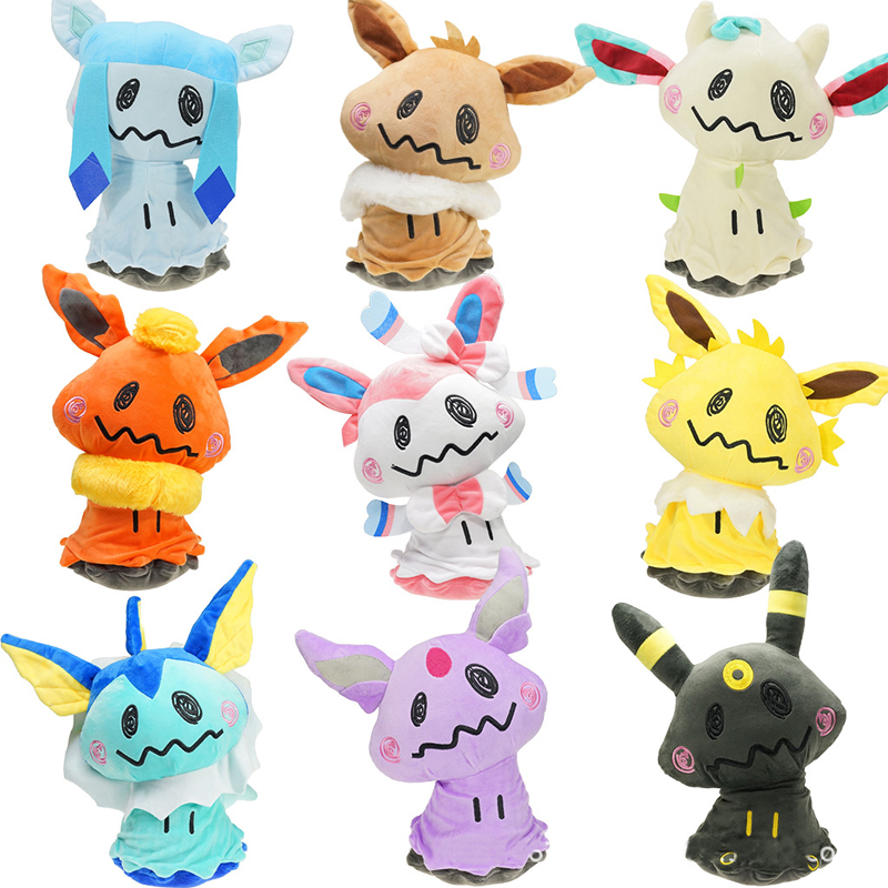 Pokemon Mimikyu cos Jolteon eevee sylveon flareon plush doll kids gift toy