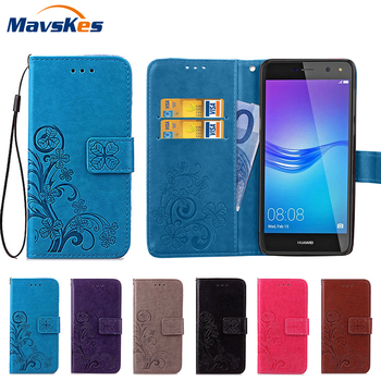 Luxury Wallet PU Leather Phone Case For Huawei Y6 2017 Flip Case Fundas Huawei Y6 2017 Case Etui Huawei Y6 2017 Case Cover 5.0