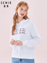 SEMIR Women 100% Cotton Graphic Hooded Sweatshirt with Dropped Shoulder Pullover Hoodie with Ribbed Cuff and Hem Lined Hood dropped shoulder zip embellished sweater with choker