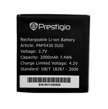 PAP5430 DUO 2000mah High Quality Replacement Li-ion Battery for Prestigio MultiPhone