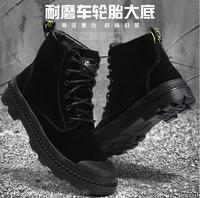Motorcycle riding shoes men's four seasons motor shoes cross country shoes racing boots waterproof anti rider riding equipment