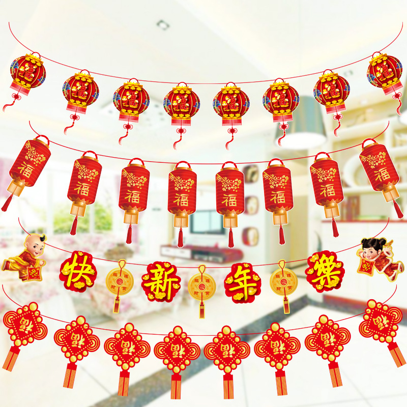 DIY New Year 2019 Banners Chinese Style Streamer New Year ...