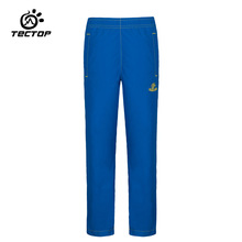 TECTOP Kids Waterproof Trousers Boy Girl Quick-drying Pants Windproof Elastic Pants Spring Summer Pants Outdoor Cycling Clothing