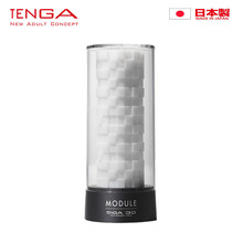 TENGA 3D Module Silicone Male Masturbator Artificial Realistic Vagina and Anal Pussy Adult Sex Products Sex Toys for Man tenga 3d male masturbator adult male sex tools japan s original masturbation cup sex toys for men artificial vagina sex products