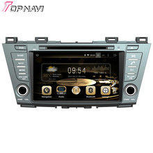 """8"""" Brand New Quad Core Android 5.1 Car Radio For  MAZDA 5 2010-/Premacy 2010- With Wifi BT Multimedia Audio 16GB Flash"""