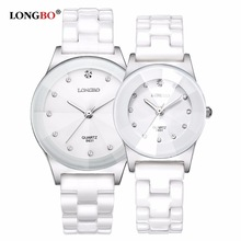 2018 LONGBO Top Brand Fashion Quartz White Ceramic Lovers Watches Luxury Casual Unique Ladies Dress Wristwatch Relogio Feminino