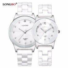 2020 LONGBO Top Brand Fashion Quartz White Ceramic Lovers Watches Luxury Casual Unique Ladies Dress Wristwatch Relogio Feminino longbo relogio 2015 8810b