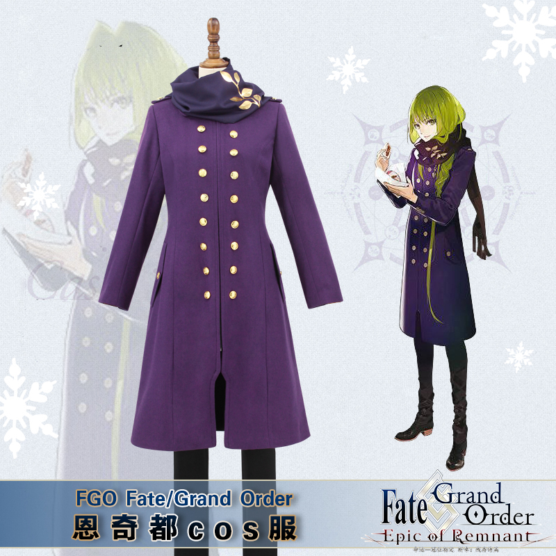 Fate/Grand Order Lancer Enkidu Cosplay Costume Japanese Anime Winter Uniform Full Set Suit Outfit Clothes