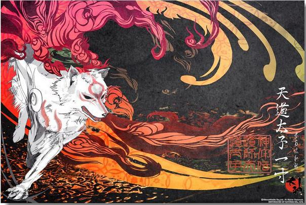 God Wallpaper Decor : Image gallery japanese wolf god
