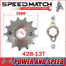 428 10-19 Tooth 20mm ID Front Engine Sprocket for Stomp YCF Upower Dirt Pit Bike ATV Quad Go Kart Moped Buggy Scooter Motorcycle(China)