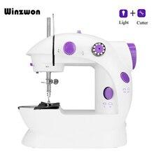 Домашняя мини-электрическая швейная машина с вилкой для ЕС и США, портативная швейная машина, регулировка скорости, светильник с педалью, двойные нити