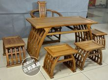The high-end solid wood furniture elm saddle square table table tea tables and chairs combined shipping special offer