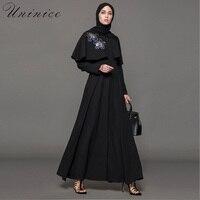 Elegant Muslim Abaya Maxi Dress Cardigan Emboridery Ethnic Style Thobe Middle East Robe Kimono Jubah Ramadan