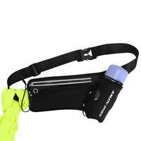 Outdoor Sport Taschen Große Kapazität Rennen Taschen Atmungs Nähe Up Tasche Sport Flasche Taschen Outdoor Reiten Wandern Tasche-in Sportliche Taschen aus Sport und Unterhaltung bei