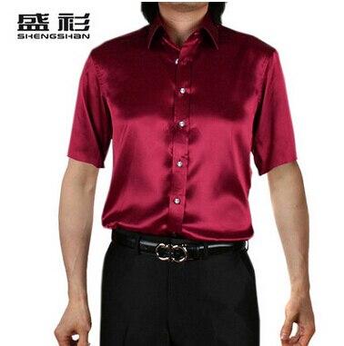 ZOEQO, новинка, брендовая летняя стильная Высококачественная шелковая мужская рубашка с коротким рукавом, повседневная мужская рубашка, camisa masculina camisas hombre - Цвет: 18 wine red