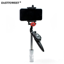 EASTTOWEST Curve Handheld Stabilizer for iphone Celle Phone digital cameras DV For Go pro Hero 6 5  Sports Action Camera