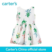 Carter S 1pcs Baby Children Kids Sateen Floral Dress 251G336 Sold By Carter S China Official