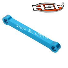HSP 122040 02074 Aluminum Ackerman Plate Upgrade Parts Blue 1 10 4WD RC Nitro Car CNC
