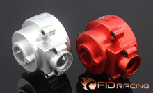 FID RC front & rear gear box transmission for LOSI DBXL