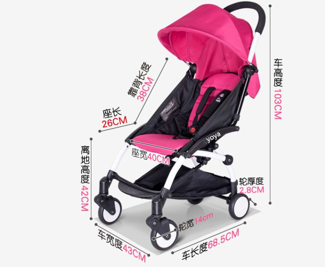 Baby Stroller 601 Trolley Car trolley Folding Baby Carriage Bebek Buggy Lightweight Pram 2B1 can sit can lie on the airplane