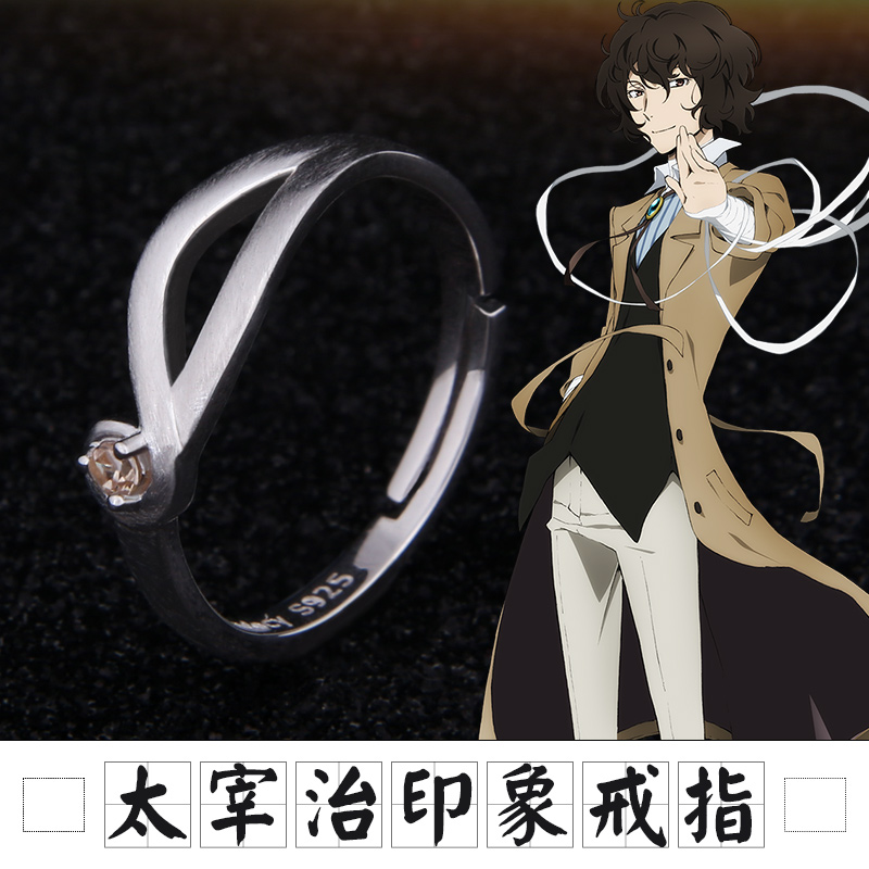bungo-stray-dogs-dazai-osamu-anime-925-sterling-silver-adjustable-5155mm-usa-size-6-cosplay-prop-daily-cos-gift-n1
