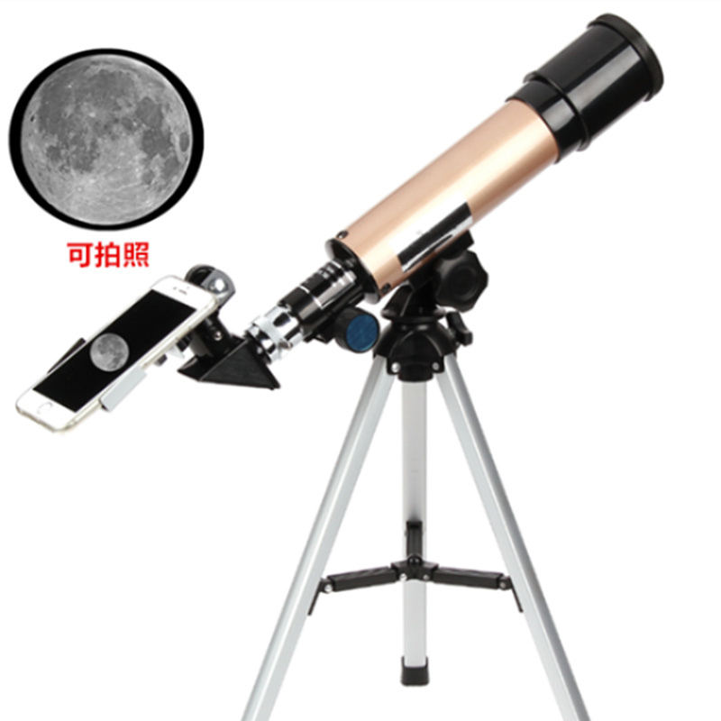 Professional Telescope Astronomical Monocular With Tripod Refractor Spyglass Moon Watching Monocular Telescope for Beginner image
