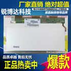 E & M módulo LCD G4 G42 CQ43 431, 421, 4421, 4431 S 4436 S CQ42 4441 pantalla diy reparación ordenador portátil Original - 4