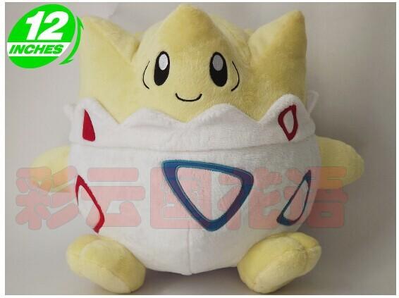 Cine y TV de peluche togepi Pokemon juguete de regalo regalo de cumpleaños amarillo sobre 32 cm