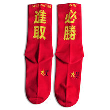 e7fcae9c300b Chinese New Year Lucky Red Socks Chinese Characters Wishes Gifts Unisex  Casual Home Wear Cotton Spandex Accessory CNY Wish Gifs