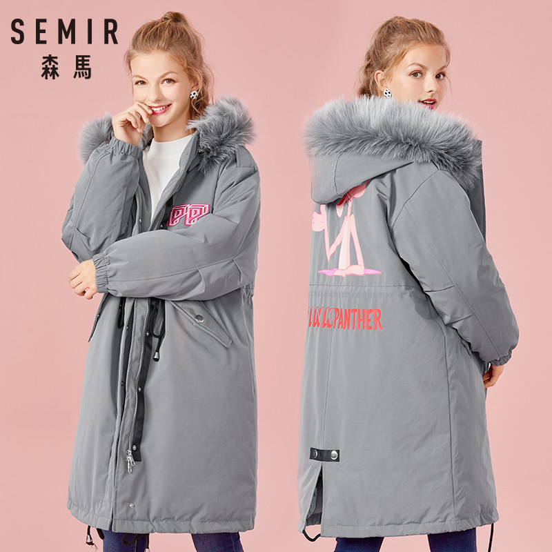 SEMIR Women   Down     Coat   with Pocket Padded   Down   Filling   Coat   Parka Detachable Faux-fur-trim at Hood Elasticized Cuff Back Vent