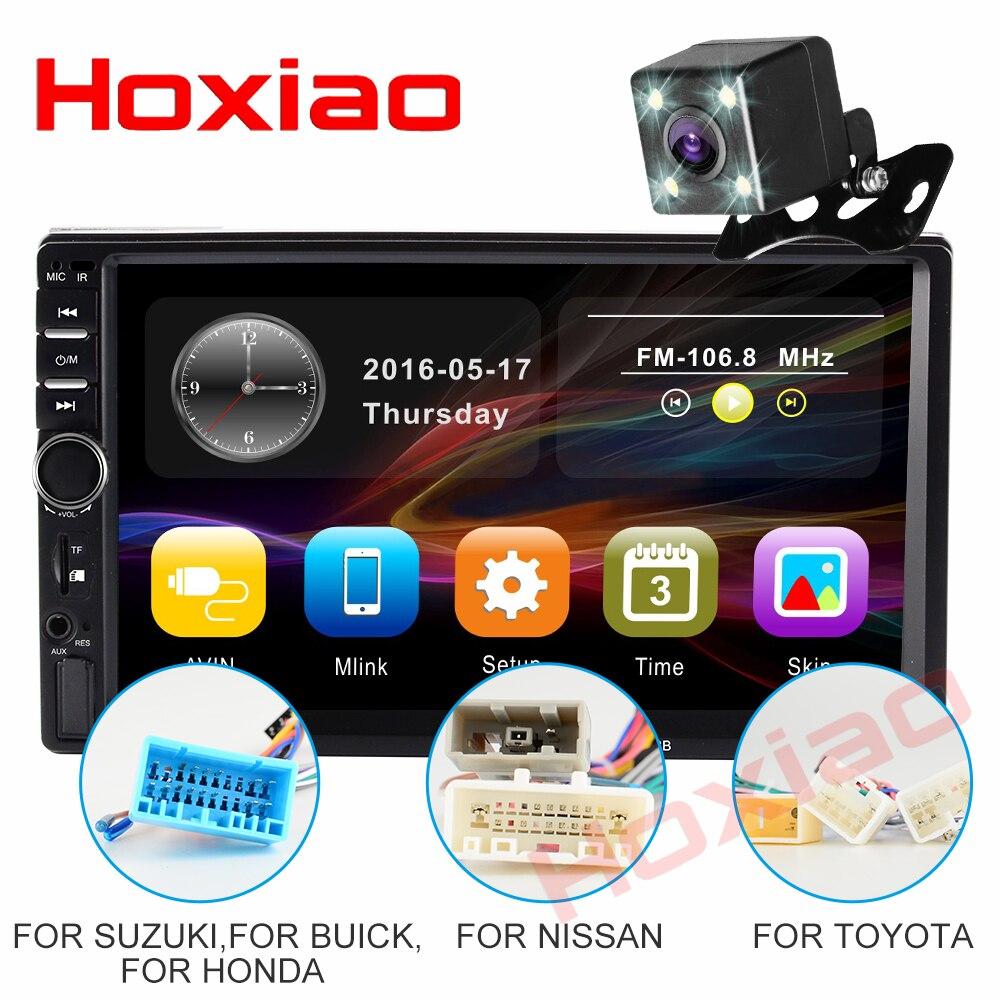 2 Din Car radio 7 HD MP5 player touch screen digital display Bluetooth multimedia USB 2DIN