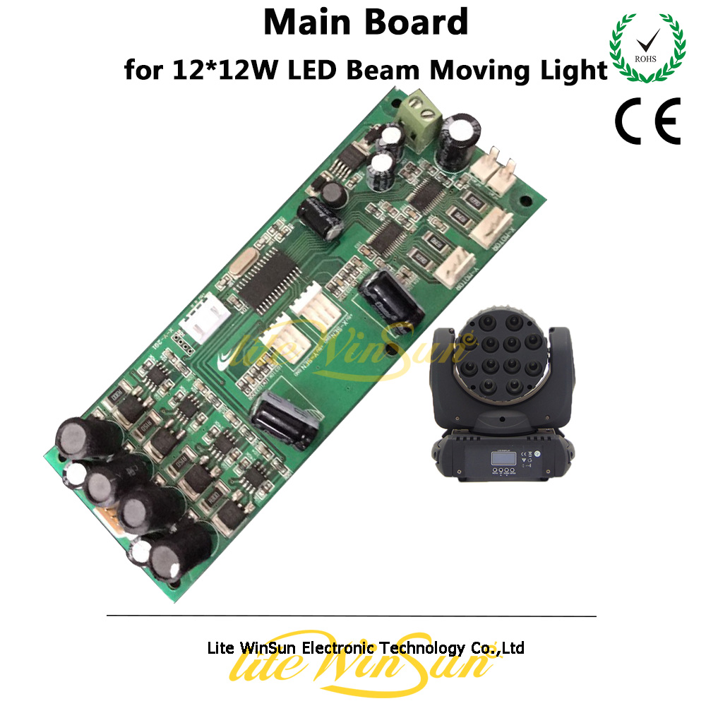 Litewinsune 1PC Free Ship New Main Board for 12*12 LED Beam Moving Head Light Motherboard fast free ship for gameduino for arduino game vga game development board fpga with serial port verilog code
