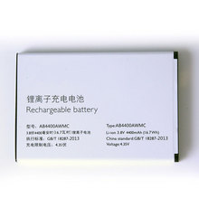 Free shipping high quality mobile phone battery AB4400AWMC  for Philips V387 with good quality and best price
