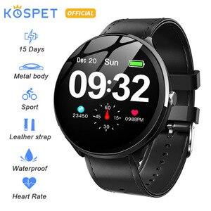 KOSPET V12 IP67 Waterproof Health Sleep