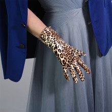 Leopard Leather Gloves 28cm Patent Short Section Emulation PU Bright Brown Animal Pattern Female WPU26