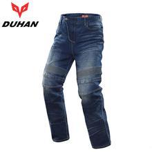 DUHAN мотоциклетные брюки мужские мотоциклетные джинсы повседневные брюки мужские мотоциклетные мотокроссы по бездорожью наколенники защитные мото джинсы брюки