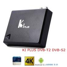 S905 KI PLUS S2 + T2 TV Box Amlogic Quad core 64-bit soporte DVB-S2 DVB-T2 1G/8G 1080 p 4 K Android 5.1 TV Box Set-Top Box