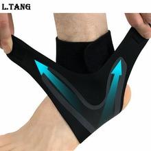 Компрессионный баскетбольный голеностопный протектор для футбола, фиксатор для голеностопного сустава, бандаж, обертывание, фитнес-защита для ног L567