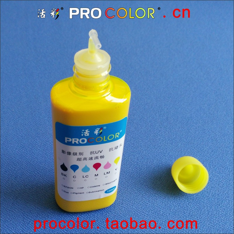 pigment ink refill