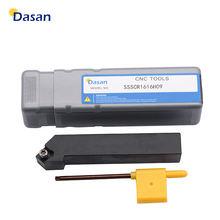 1 шт держатель для токарного станка ssscr1212h09 ssscr1616h09
