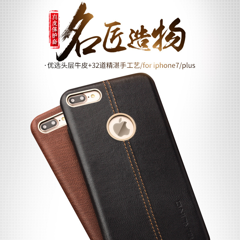 Business High End Case For font b Iphone b font 7 Hand Made Leather Protective Cover