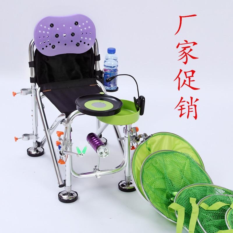 In Lega di alluminio sedia pieghevole di pesca magnetico pieno esca sgabello da pesca sedia pesca pesca sedia multifunzionaleIn Lega di alluminio sedia pieghevole di pesca magnetico pieno esca sgabello da pesca sedia pesca pesca sedia multifunzionale