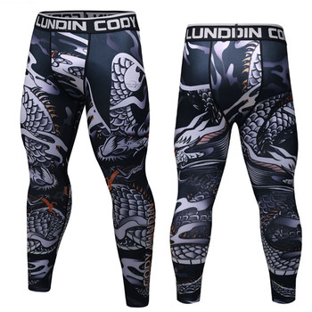 89d90c58 Бренд Для мужчин бега Штаны штаны для бега, фитнеса для бега ...