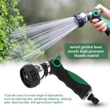 Professional Garden Water Spraying Water Gun For Watering Lawn Hose Spray Water Nozzle Gun Car Cleaning Tool Sprinkle Tools