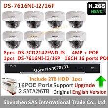 8pcs Hikvision DS-2CD2142FWD-IS 4MP IP Digicam Surveillance Digicam + Hikvision NVR DS-7616NI-I2/16P 16CH 16 POE ports + 2TB HDD