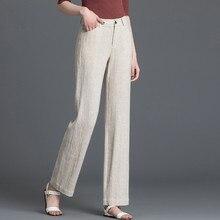 Хлопок льняные широкие брюки женские летние брюки с высокой талией тонкие брюки повседневные свободн Лучши�