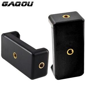 Image 2 - Универсальный держатель для монопода GAQOU, зажим для мобильного телефона, для камеры, штатив, держатель, подставка для телефона iPhone, Samsung, Xiaomi