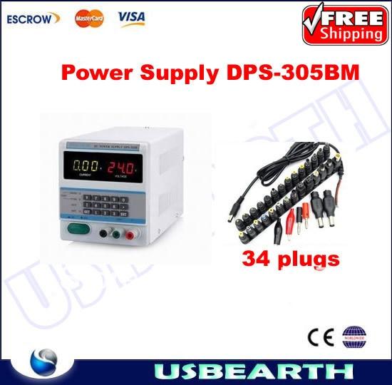все цены на  220V Digital Control 30V 5A DC Voltage Regulated Power Supply DPS-305BM for Laptop Repair + 34 free Plugs  онлайн