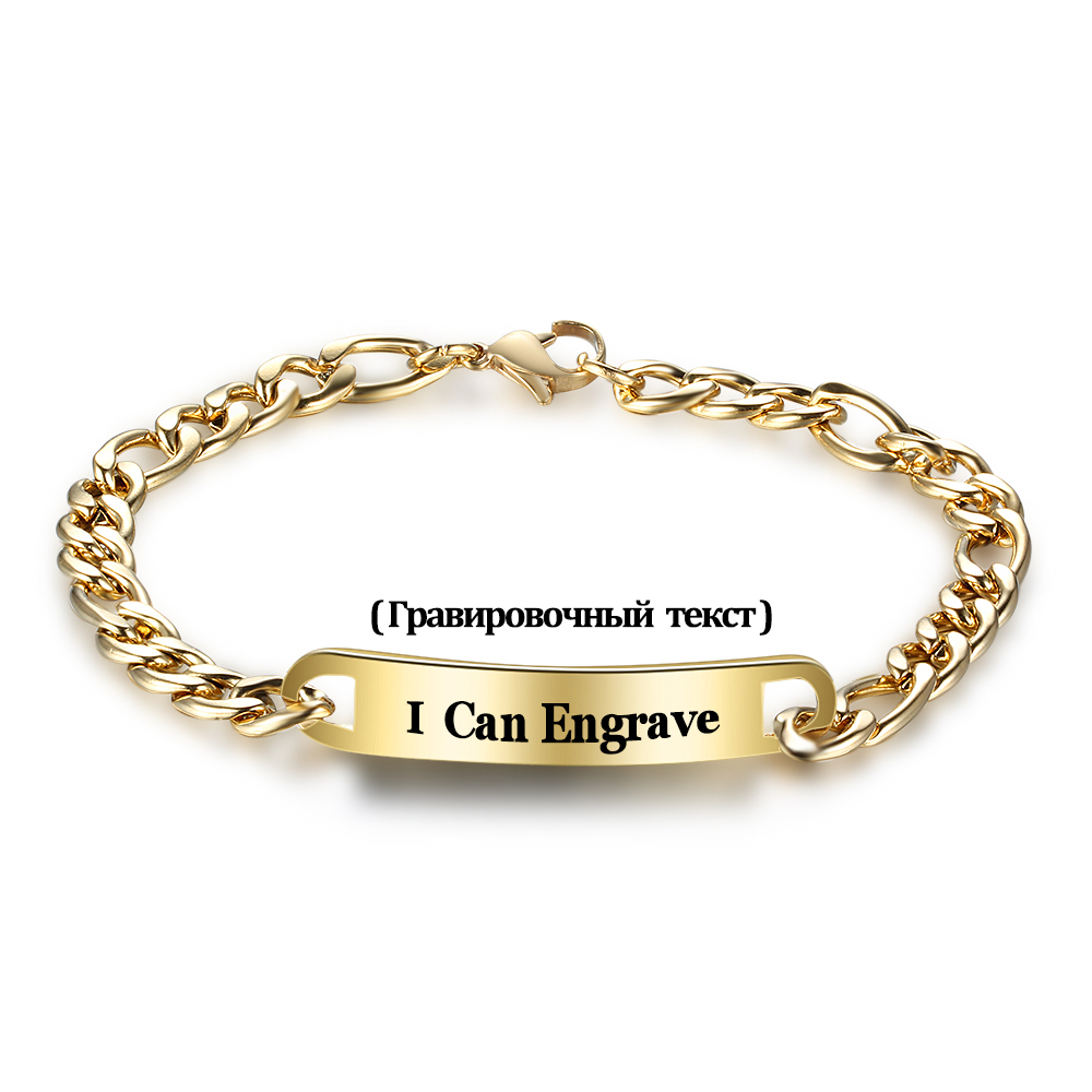 Name Brand Bracelets: ID Engraved Name Bracelets Personalized Bracelets For