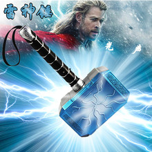 Marvel The Avengers 4 Thor's Hammer со светлой музыкой Thor's Hammer светящиеся перчатки Таноса топор Капитан Америка щит игрушки